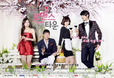 Romance-Town02