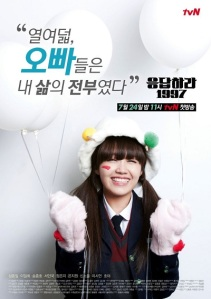 Reply-1997-02