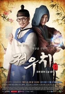 Jeon-Woo-Chi-03