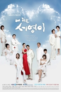 My-Daughter-Seo-Yeong-02