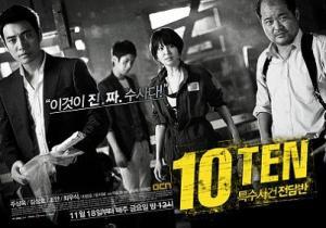 Special-Affairs-Team-TEN-01