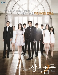 The-Heirs-04