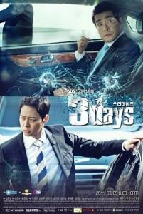 3-Days-03