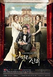 Bride-of-the-Century-02
