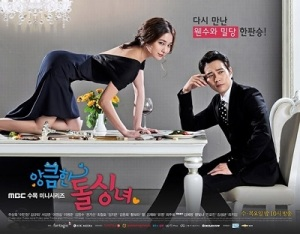 Cunning-Single-Lady-04