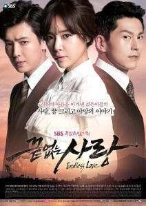 Endless-Love-04
