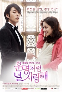 Fated-to-Love-You-03